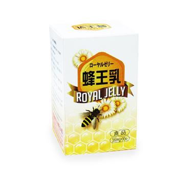 《金蔘》頂級蜂王乳膠囊(90顆/瓶)