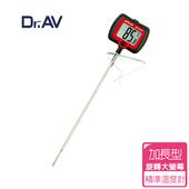 《Dr.AV》營業用 加長型旋轉大螢幕精準溫度計(GE-39R)