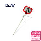 《Dr.AV》專業級旋轉大螢幕精準 溫度計(GE-27R_W)