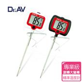 《Dr.AV》專業級旋轉大螢幕精準 溫度計(GE-27R)