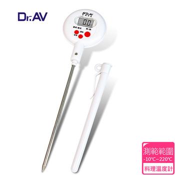 ★結帳現折★Dr.AV 專業級多用途電子式料理 溫度計 (GE-363D(W))