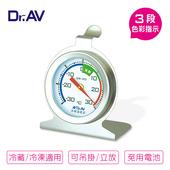 《Dr.AV》不銹鋼冰箱專用 溫度計(GM-30S)