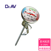 《Dr.AV》平底鍋專用 溫度計(GE-430)