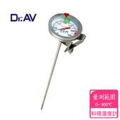 《Dr.AV》加長型多用途不鏽鋼 溫度計(GE-725D)