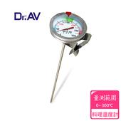 《Dr.AV》多用途不鏽鋼 溫度計(GE-315D)