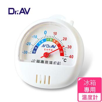 ★結帳現折★Dr.AV 冰箱專用 溫度計(GM-70S)