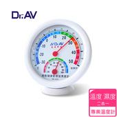 《Dr.AV》大螢幕環境健康管理 溫濕度計(GM-3050)
