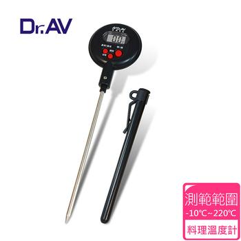 ★結帳現折★Dr.AV 專業級多用途電子式料理 溫度計 (GE-363D)(黑色)