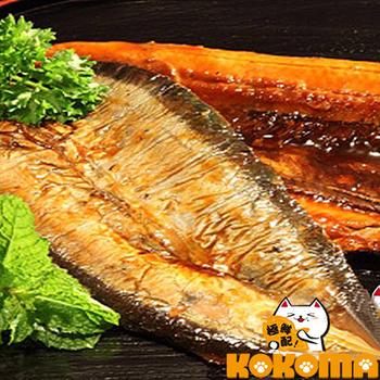 極鮮配 蒲燒秋刀魚(180±10%1包3隻)