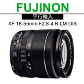 《FUJIFILM》XF 18-55mm F2.8-4 R LM OIS 標準變焦鏡頭*(平輸-白盒)-送強力大吹球清潔組+專用拭鏡筆