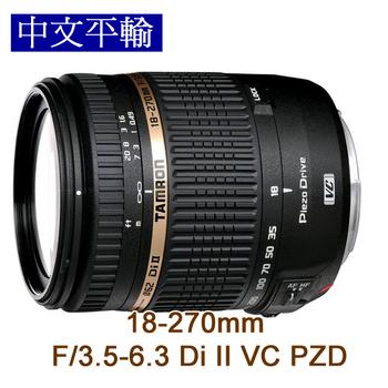 Tamron 18-270mm F/3.5-6.3 Di II VC PZD B008*(平輸)-送專用拭鏡筆+大吹球清潔組(For Canon)