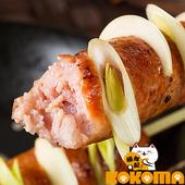 《極鮮配》飛魚卵香腸(300g±10%/1包5入*4包)