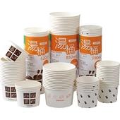 FP湯桶(390ml-50入)