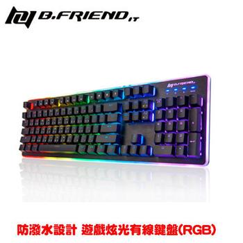 B.Friend GK3st 遊戲炫光防潑水有線鍵盤(RGB)(黑色)