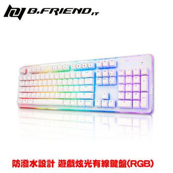 B.Friend GK3st 遊戲炫光防潑水有線鍵盤(RGB)(白色)