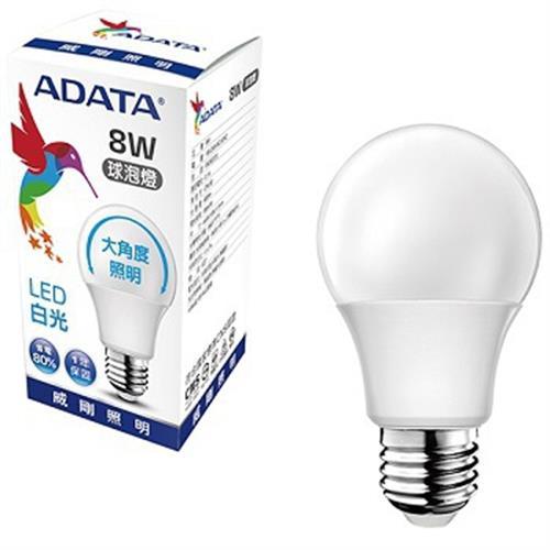 ADATA LED球泡燈 白光#8W