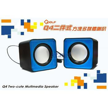 KTNET Q4二件式方塊喇叭(藍色)