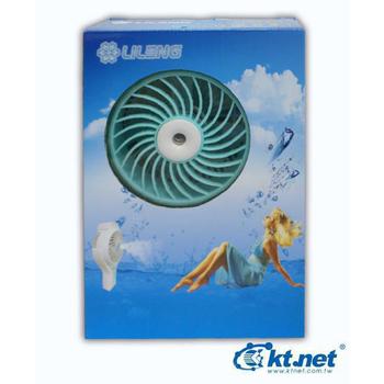 KTNET 853噴霧充電涼風扇(藍色)