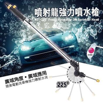 安伯特 組合 噴射龍強力噴水槍 + 多功能伸縮水管組 新一代225度任你調 雙噴射水流模式 暫時止水閥門設計 台灣製造品質保證(水槍+水管)