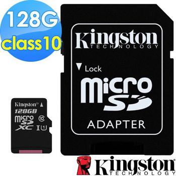 Kingston 金士頓 128GB microSDXC UHS-1 Class10 記憶卡(128g)