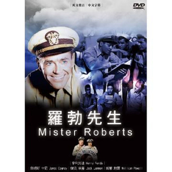 羅勃先生 DVD