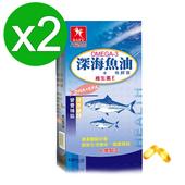 《八福台康》深海魚油x2 (120粒/瓶) $949