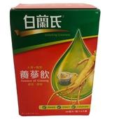 《白蘭氏》養蔘飲冰糖燉梨配方(60mlx6入/盒)