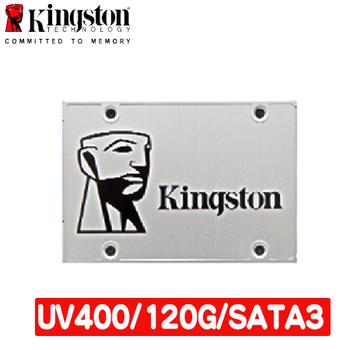 Kingston 金士頓 UV400 120G 2.5吋 SATA3 固態硬碟