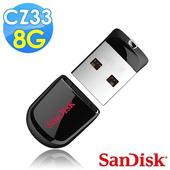 《SanDisk》CZ33 Cruzer Fit USB 8GB 隨身牒(公司貨)