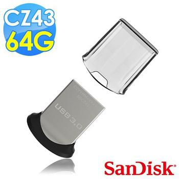 SanDisk CZ43 Ultra Fit USB3.0 64GB 隨身牒(公司貨)