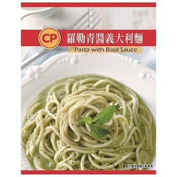 卜蜂 羅勒青醬義大利麵(230g)