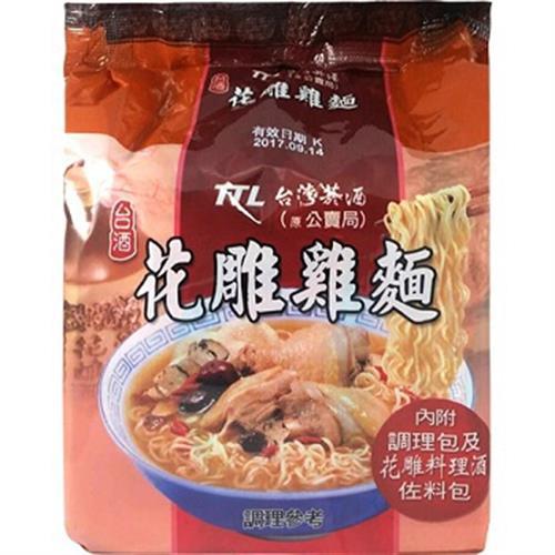 台酒 花雕雞麵(200g*3入/袋)