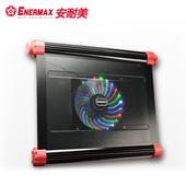 《保銳》筆電散熱墊 維加斯風神 CP007