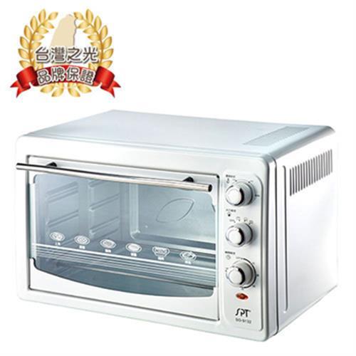 尚朋堂 32L旋風式電烤箱SO-9132