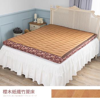 凱堡 櫻木紙纖蓆面冬夏兩用透氣床墊 - 單人