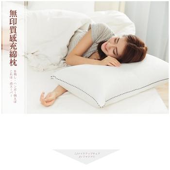 《凱堡》純白立體滾邊枕 可機洗