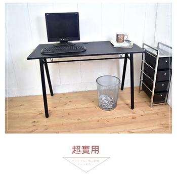 《凱堡》馬鞍工作桌電腦桌(附電線孔蓋) 桌子書桌