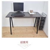 《凱堡》桌子書桌 A字工作桌電腦桌(胡木)