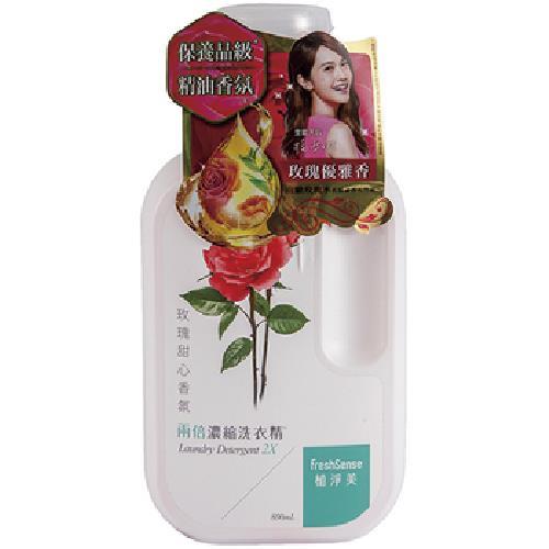 植淨美 草本濃縮洗衣精-玫瑰甜心(2250ml)