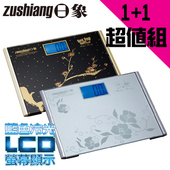 《日象》電子體重計(1+1超值組) ZOW-8310R-15 + ZOW-8320R-20