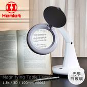 《Hamlet 哈姆雷特》3D/100mm 書桌型LED護眼檯燈放大鏡【E062】