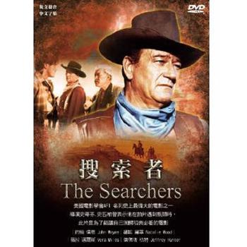 搜索者 DVD