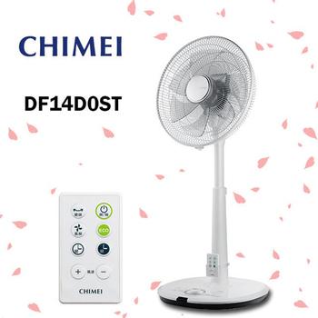 CHIMEI 奇美 14吋DC智能桌立扇 DF14D0ST