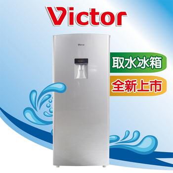 ★結帳現折★Victor 180L單門外取冰水式冰箱SCR-A180WR-BL(含拆箱定位)