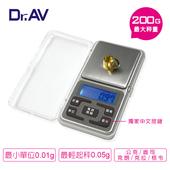 《Dr.AV》迷你藍光 電子秤(PT-100)