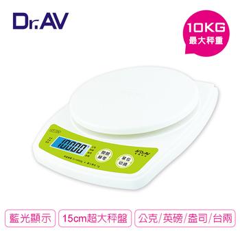 《Dr.AV》超大秤量萬用電子秤 (XT-10K)