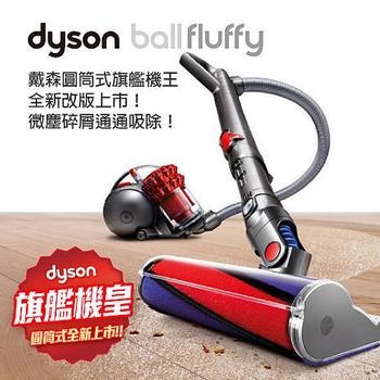 Dyson Dyson Ball fluffy CY24圓筒式氣旋吸塵器 炫麗紅(加購DC61)