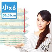 《Love Buy》加厚型真空平面壓縮袋/收納袋組(小x6入-50x35cm-附抽氣筒)