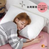《BuyJM》美國田邊棉釋壓枕/枕頭(白色)