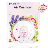 《買1送1》N.A.F極淨光氣墊粉餅-明亮膚色
